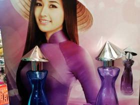 香水情人與欲望相愛的越南胡志明市