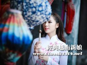 要娶年輕漂亮未婚的伴侶?當然到越南相親娶越南新娘!