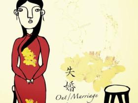 為什麼越南新娘很愛離婚跑掉?真的都是越南新娘有問題嗎!?
