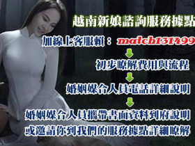 台北桃園台中台南高雄等越南新娘諮詢服務據點